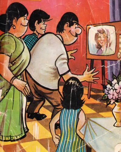 Raman Comics   bengalibookpdf